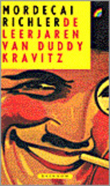 De leerjaren van Duddy Kravitz