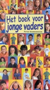 Het boek voor jonge vaders