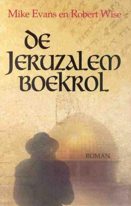 De Jeruzalem boekrol