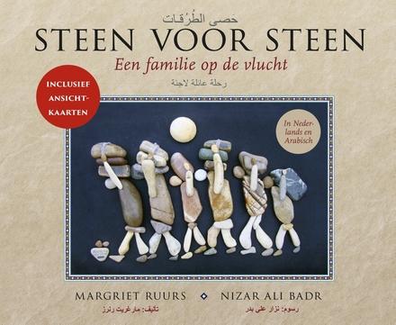 Steen voor steen : een familie op de vlucht