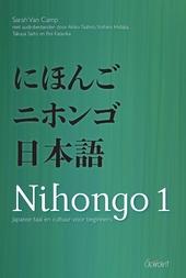 Nihongo : Japanse taal en cultuur voor beginners. 1