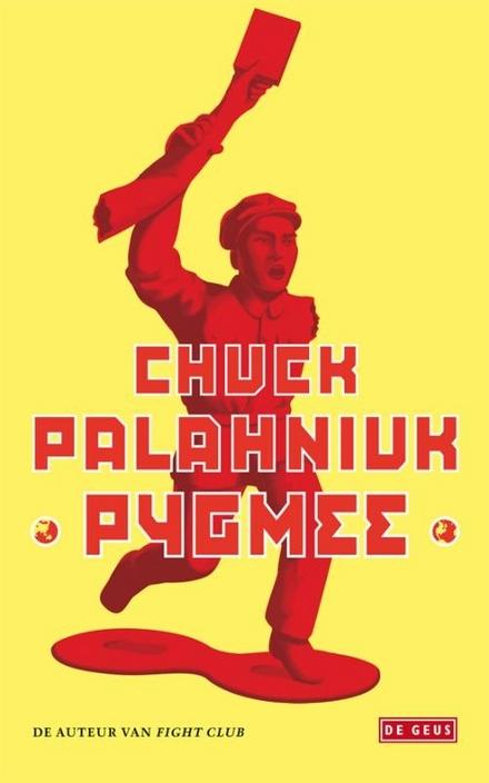 Pygmee
