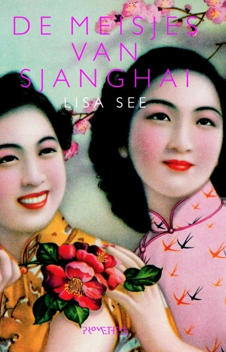 De meisjes van Sjanghai