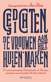 Gedichten die vrouwen aan het huilen maken : 61 vooraanstaande Nederlandse vrouwen over de poëzie die hen ontroert