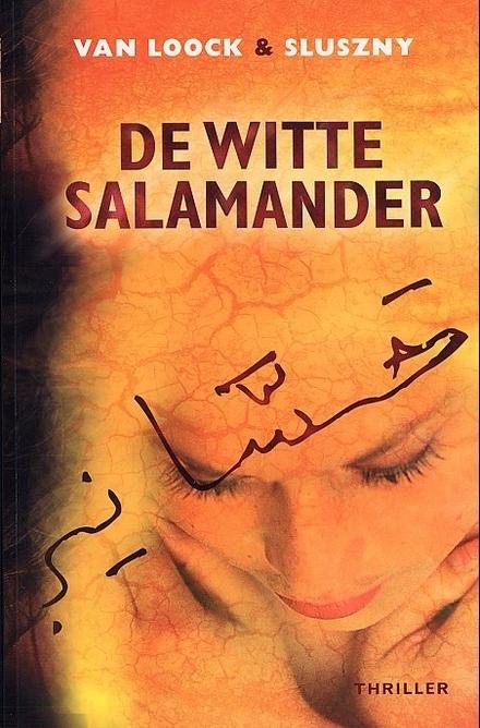 De witte salamander