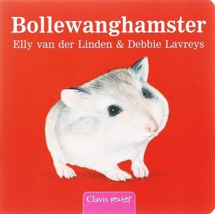 Bollewanghamster