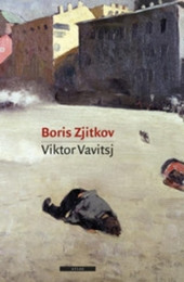 Viktor Vavitsj