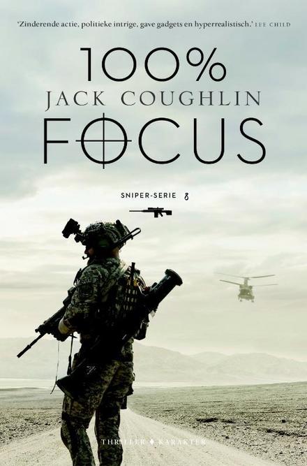 100% focus
