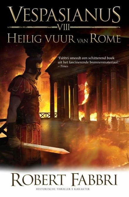 Heilig vuur van Rome