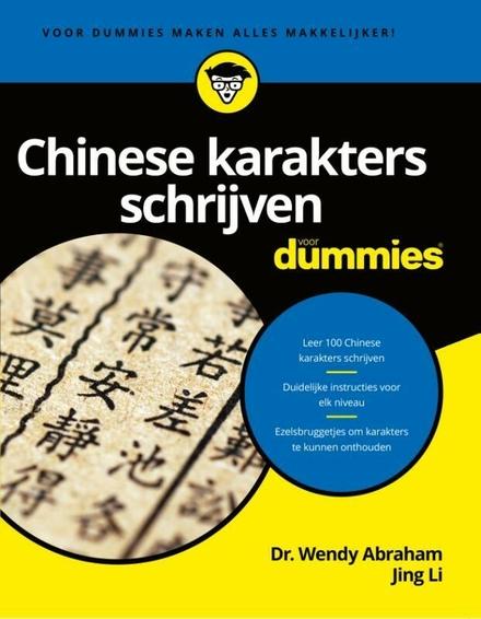 Chinese karakters schrijven voor dummies