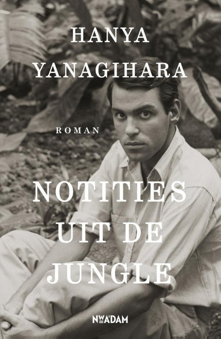 Notities uit de jungle