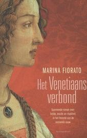 Het Venetiaans verbond