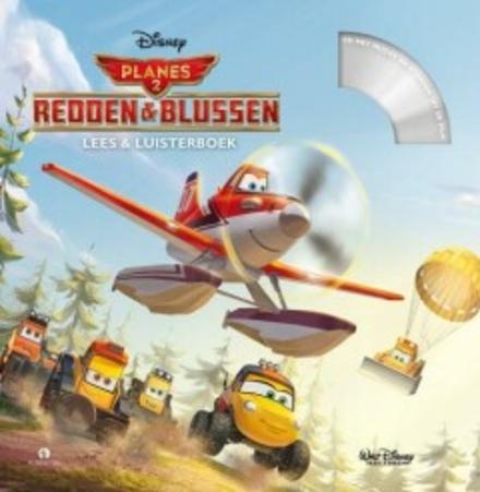 Planes 2 : redden & blussen