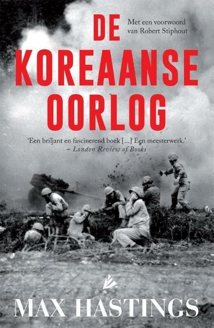 De Koreaanse oorlog