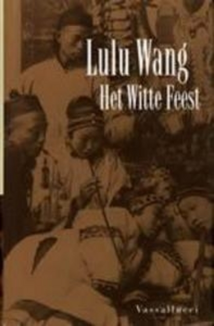 Het Witte Feest - Feest en armoede
