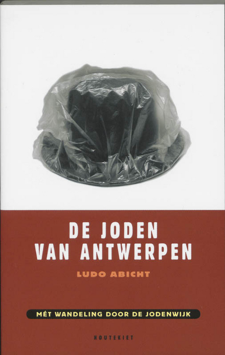 De joden van Antwerpen