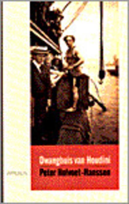 Dwangbuis van Houdini