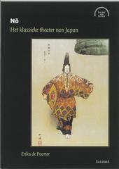 No : het klassieke theater van Japan