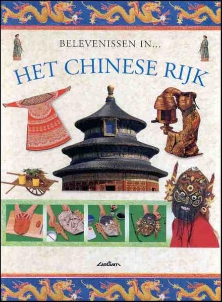 Het Chinese rijk