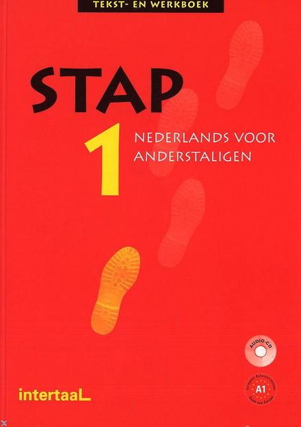 Stap 1 : Nederlands voor anderstaligen