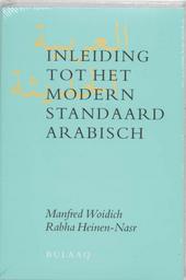 Inleiding tot het Moderne Standaard Arabisch