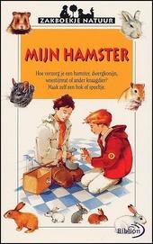 Mijn hamster