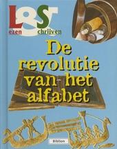 De revolutie van het alfabet