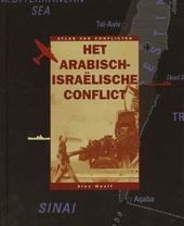 Het Arabisch-Israëlische conflict