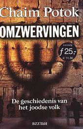 Omzwervingen : de geschiedenis van het joodse volk