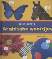 Mijn eerste Arabische woordjes