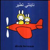 Nijntje vliegt : [Arabische versie]