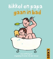 Bikkel en papa gaan in bad
