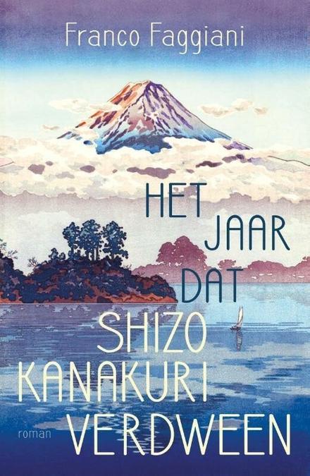 Het jaar dat Shizo Kanakuri verdween - Run, Shizo, run!