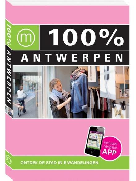 100% Antwerpen