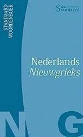 Nederlands-Nieuwgrieks zakwoordenboek
