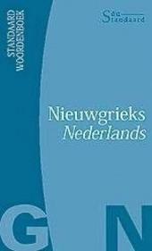 Nieuwgrieks-Nederlands zakwoordenboek