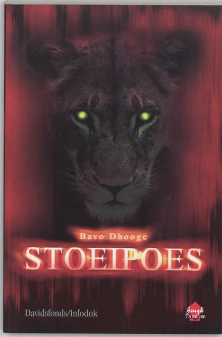 Stoeipoes