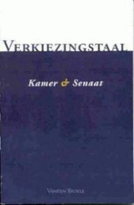 Verkiezingstaal : Vlaams Parlement