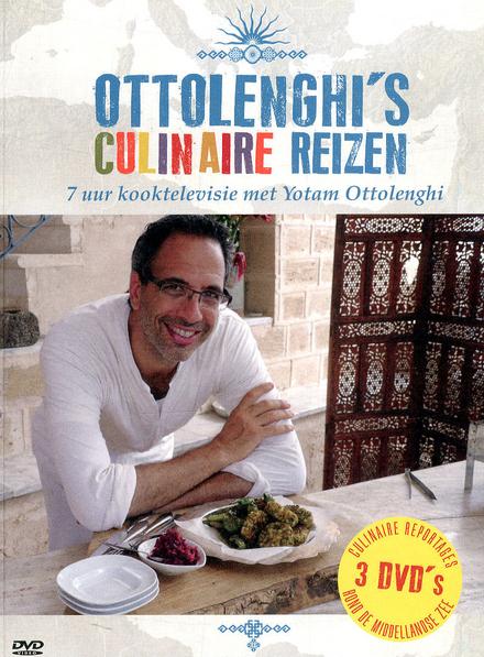 Ottolenghi's culinaire reizen