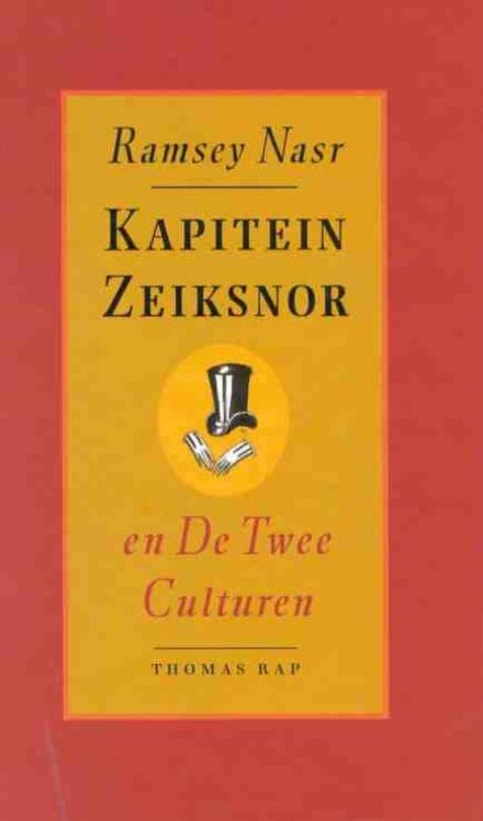 Kapitein Zeiksnor en De twee culturen