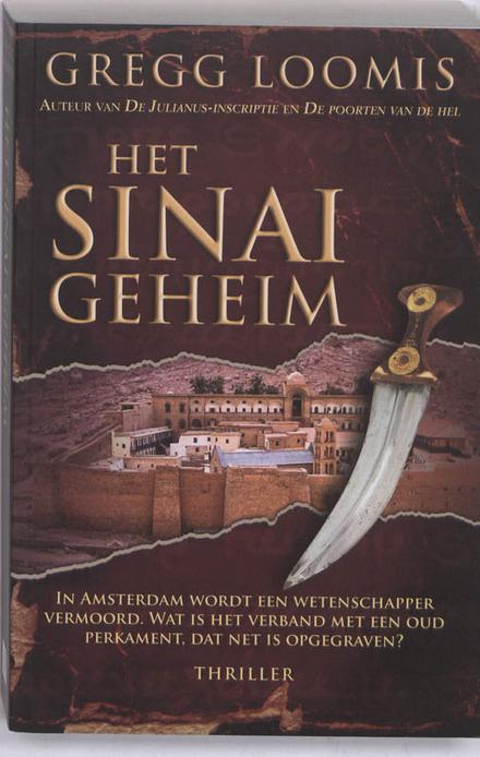 Het Sinaï-geheim