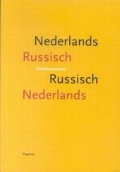 Nederlands-Russisch woordenboek, woordenboek Russisch-Nederlands