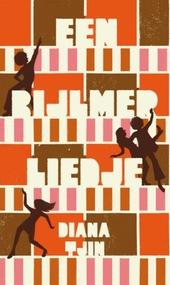Een Bijlmerliedje : roman
