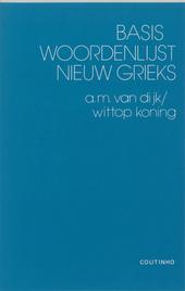 Basiswoordenlijst Nieuw Grieks