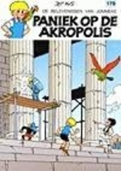 Paniek op de Akropolis