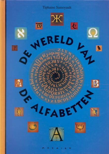 De wereld van de alfabetten