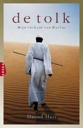 De tolk : mijn verhaal van Darfur
