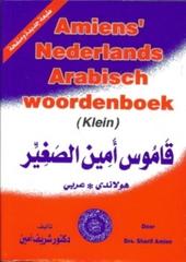 Amiens' Nederlands-Arabisch woordenboek (groot)