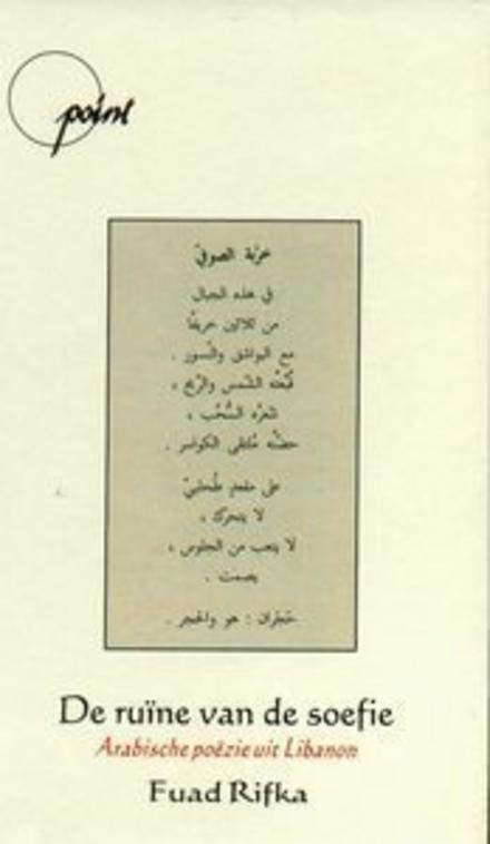De ruine van de soefi : gedichten / Fuad Rifka ; selectie en vert. Germain Droogenbroodt ... [et al.]