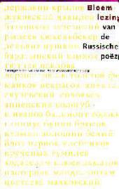 Bloemlezing van de Russische poëzie